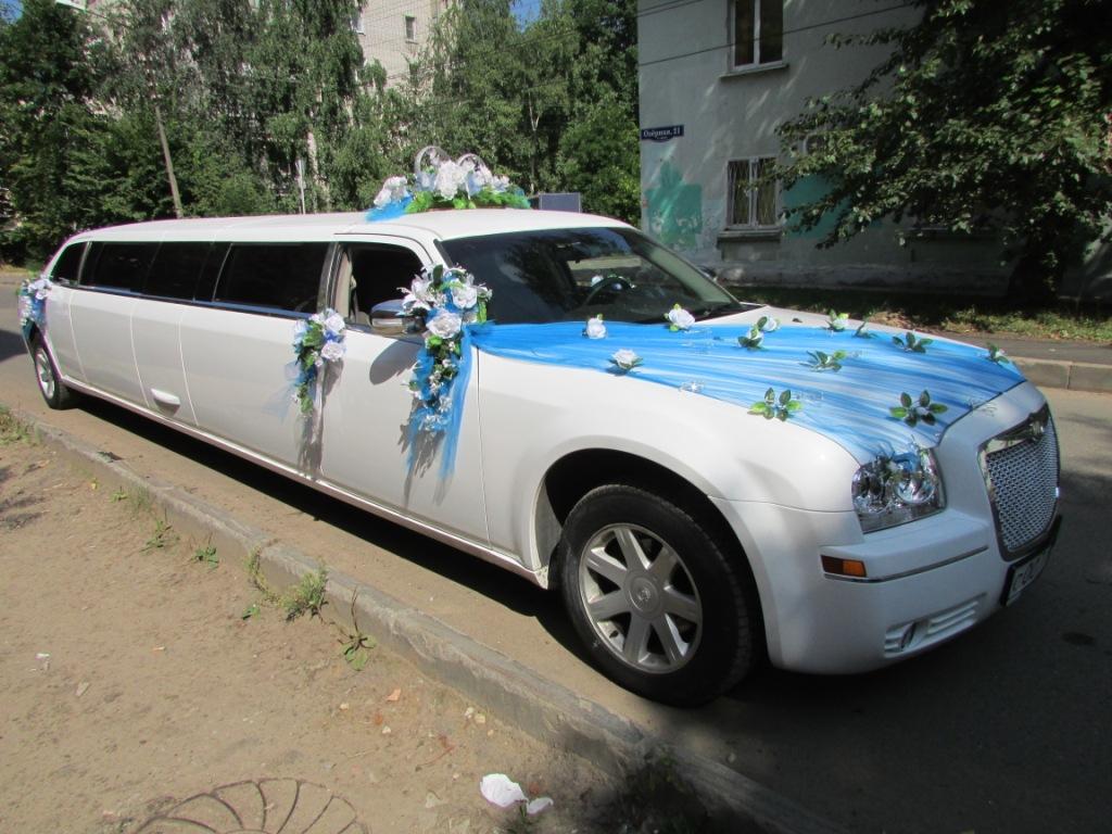 Лимузин на свадьбу в москве свао